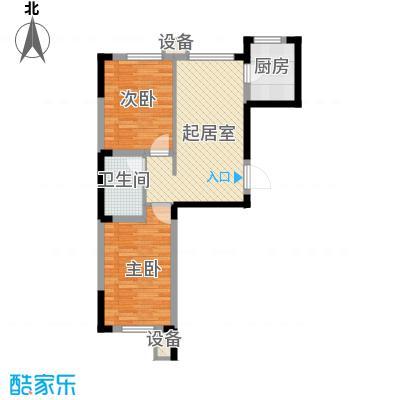 城建世纪佳园C户型2室2厅1卫1厨