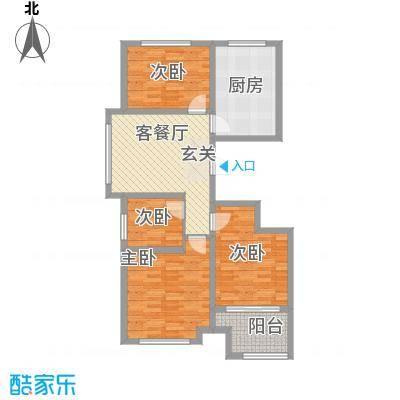紫金园翡翠花园111.00㎡一期1/3/4#楼小高层A户型3室2厅1卫1厨