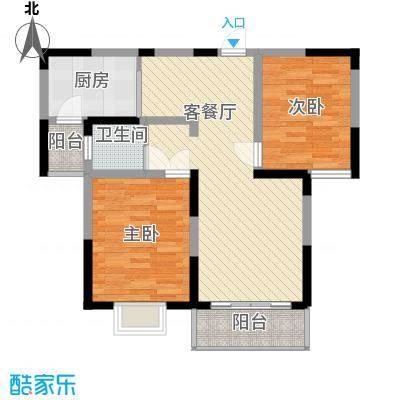 锦城丽景3.61㎡9361户型2室2厅1卫1厨