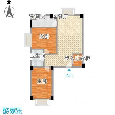 杰仕豪庭14.12㎡D1户型2室2厅1卫1厨