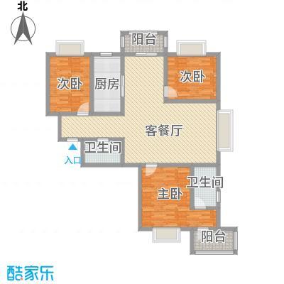 万水澜庭(西区)153.42㎡万水澜庭1号楼A户型3室2厅2卫