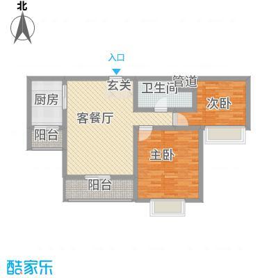 万水澜庭(西区)17.51㎡万水澜庭3号楼A户型2室2厅1卫