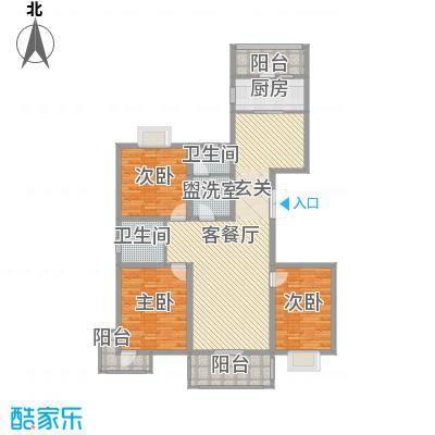 万水澜庭(西区)157.40㎡万水澜庭2号楼A户型3室2厅2卫