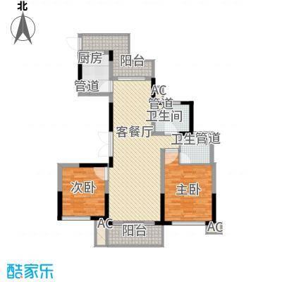 杰仕豪庭118.64㎡一期标准层A2户型2室2厅2卫1厨