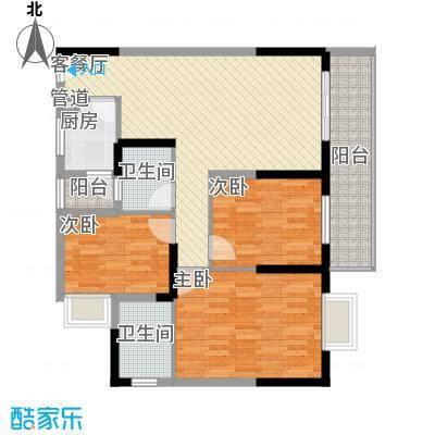 新蓝湾户型3室2厅2卫1厨