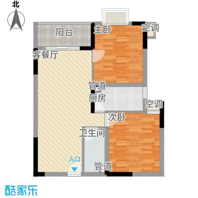 新蓝湾户型2室2厅1卫1厨