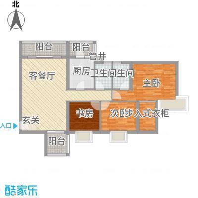 顺景半山豪苑126.00㎡户型3室2厅2卫1厨