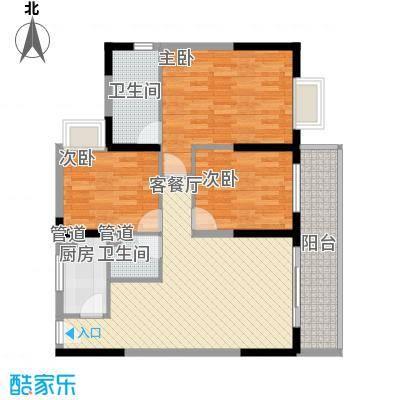 新蓝湾户型3室2厅1卫1厨