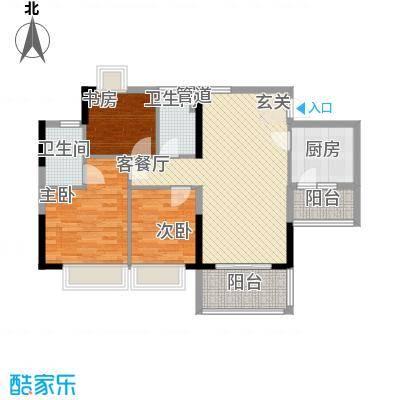 大信时尚家园D户型3室2厅2卫1厨