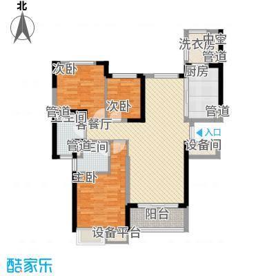 沈阳恒大御景湾125.00㎡1#3户型3室2厅2卫