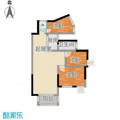 上品花园76.00㎡5栋03单元户型2室2厅1卫1厨