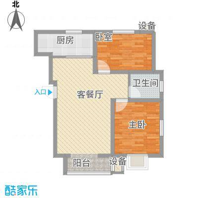 建业阳光花园83.71㎡2号楼B户型2室2厅1卫1厨