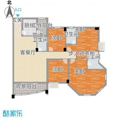 水口雅乐苑176.80㎡L幢A标准层户型4室2厅3卫1厨
