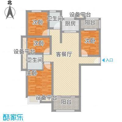 万盛凤凰城131.00㎡a1户型4室2厅2卫1厨