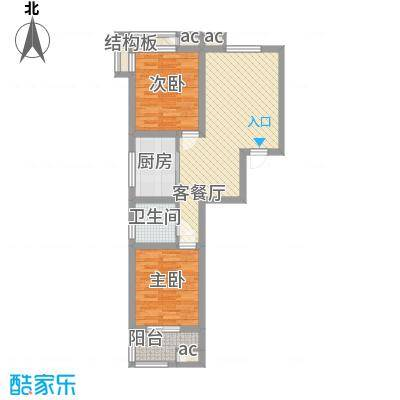 艺诚家园82.00㎡02户型2室2厅1卫1厨