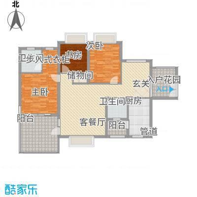 金龙国际花园134.38㎡三期天鹅堡43#-1奇偶层-3户型3室2厅2卫1厨