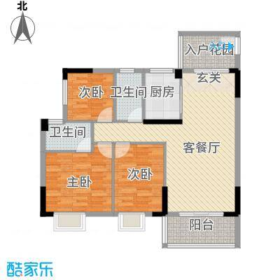 格林尚坊花园117.21㎡01栋4号户型3室2厅2卫1厨