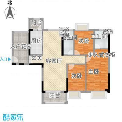 永安新城SUN第坊142.00㎡奢华居户型3室2厅2卫1厨