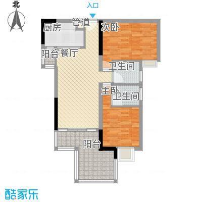 永安新城SUN第坊2.00㎡经典居户型2室2厅2卫1厨
