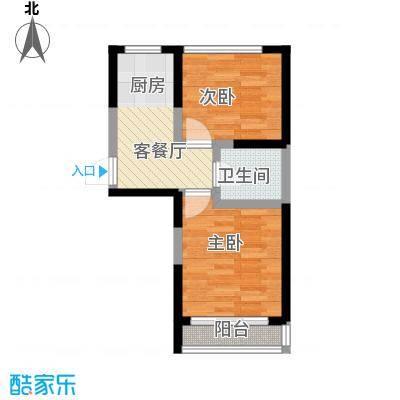 成城蓉桥壹号54.00㎡A2户型2室1厅1卫1厨