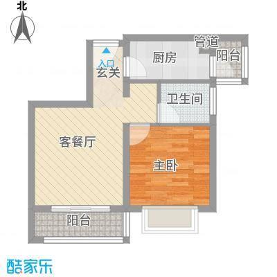 壹克拉公馆6.00㎡D2户型1室2厅1卫1厨