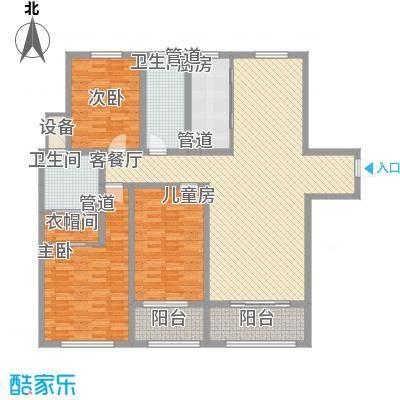 华创观礼中心13.85㎡1号楼标准层I户型3室2厅2卫1厨