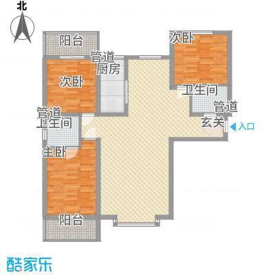 东盛世家138.80㎡R户型3室2厅1卫