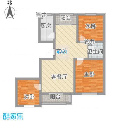 左岸香颂13.00㎡G1户型3室2厅1卫1厨