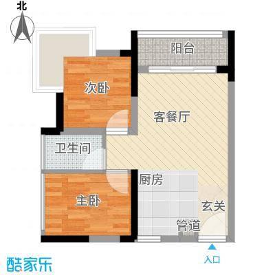 诚杰壹中心5.50㎡公寓B3户型2室1厅1卫1厨