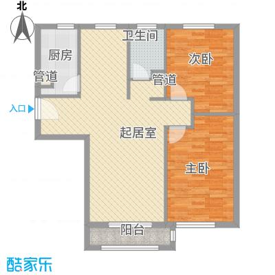 岭湾峰尚77.50㎡1#楼C5户型2室2厅1卫1厨