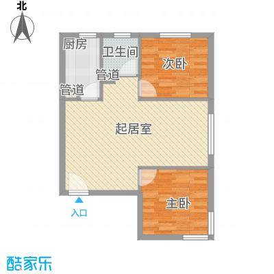 岭湾峰尚76.00㎡1#楼C3户型2室2厅1卫1厨