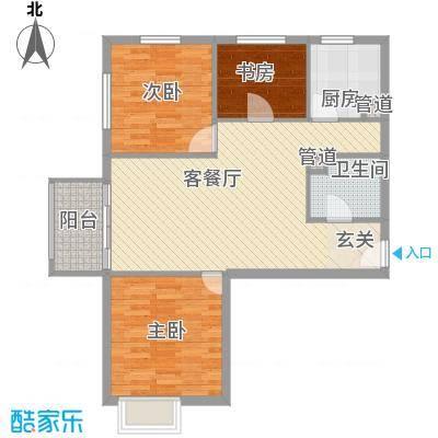 龙堂新苑8.68㎡14#A户型3室2厅1卫