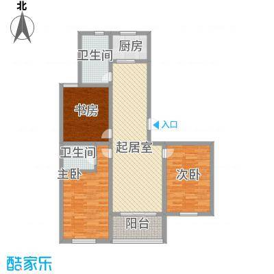 景盛花园126.12㎡一期1号楼标准层D户型4室2厅2卫1厨