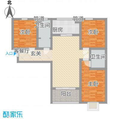高新香江岸116.75㎡7#A'户型3室2厅2卫1厨