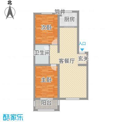 左岸香颂1.36㎡B户型2室2厅1卫1厨