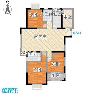 万星嘉和时代123.00㎡一期A户型3室2厅2卫1厨