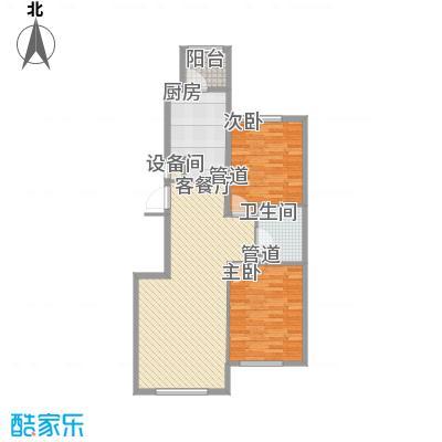 伟峰东樾7.00㎡小高C2户型2室2厅1卫1厨