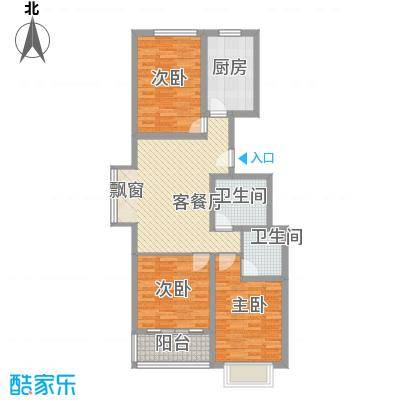 升达置地广场15.83㎡SA户型3室2厅2卫1厨