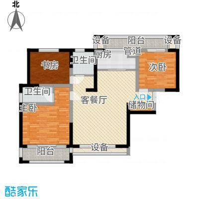 宝信润山131.00㎡一期7#楼边户C3户型3室2厅2卫1厨