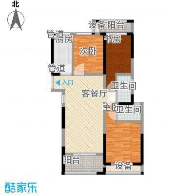 宝信润山124.00㎡一期5#楼1单元东户2单元西户C1户型3室2厅1卫1厨
