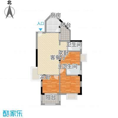 百花小镇三期6.20㎡7栋0户型3室2厅2卫1厨