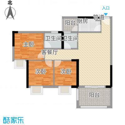 百花小镇三期2.84㎡8栋0户型3室2厅2卫1厨