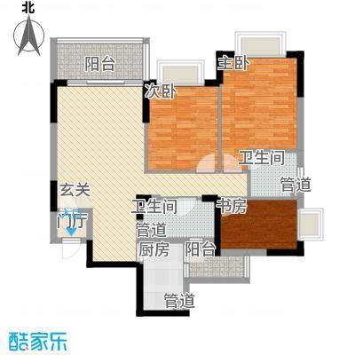 恒大山水城别墅116.74㎡E3型D户型3室2厅2卫1厨