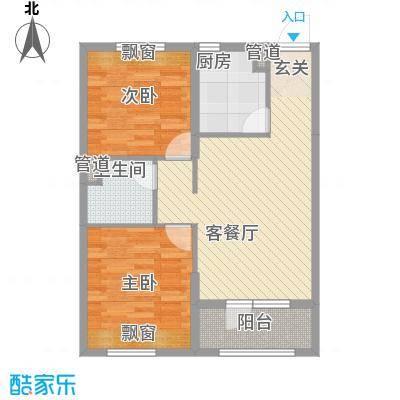 越秀・星汇蓝海7.00㎡C2户型2室2厅1卫