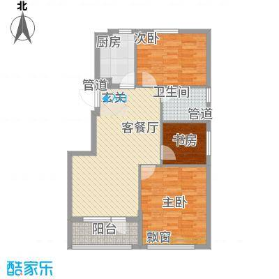 越秀・星汇蓝海B2户型3室2厅1卫