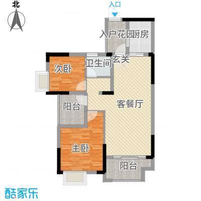 星宇・华成苑3-C户型