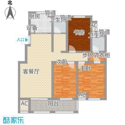滨湖御景湾124.00㎡6#7#8#10#G4户型3室2厅2卫1厨