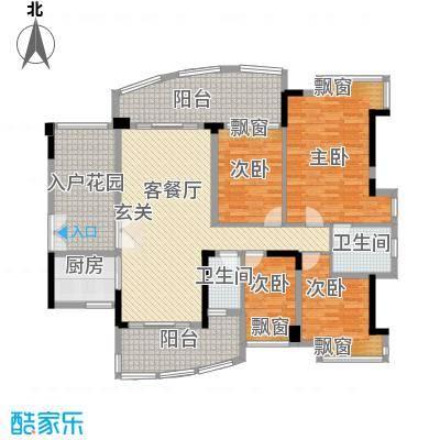 富逸上苑163.10㎡01单元户型4室2厅2卫1厨