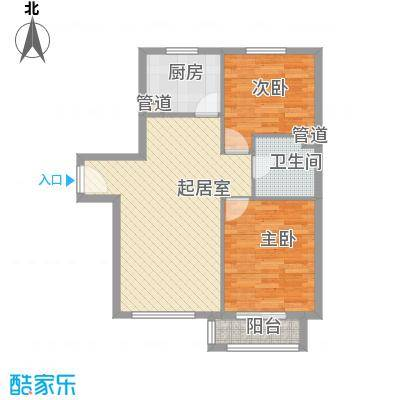 岭湾峰尚72.16㎡8#楼B2户型2室2厅1卫1厨