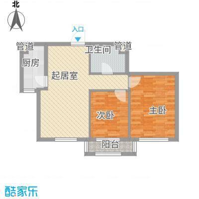 岭湾峰尚73.00㎡11#楼B3户型2室2厅1卫1厨